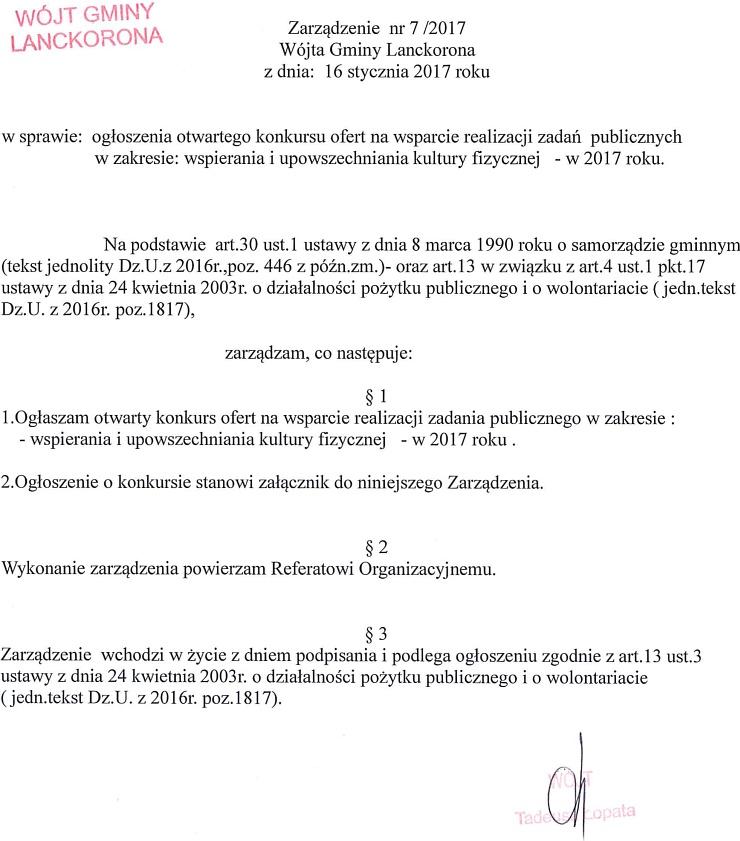 konkurs-ofert-1