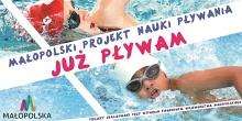 """Uczniowie z Lanckorony w Małopolskim Projekcie """"Już pływam"""""""