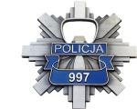 Policyjny Punkt Obsługi Interesanta w Lanckoronie