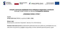"""Zaproszenie na bezpłatne szkolenie """"PIERWSZA POMOC I PPOŻ."""""""